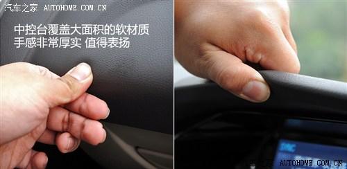 福特 长装置福特 福克斯 2012款 叁厢2.0 AT旗舰型