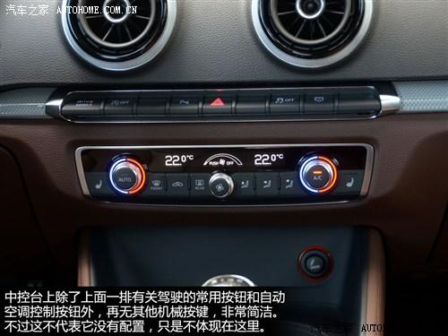 紧凑型车 奥迪a3(进口) 2008款 车型详解 > 中控方向盘      中控台设