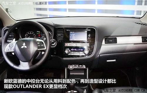 三菱 三菱(进口) OUTLANDER EX 2013款 基本型