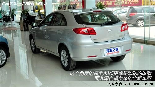海马 海马汽车 福美来 2012款 1.6L两厢基本型