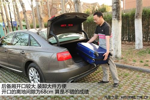 【图】奥迪a6l2019款后备厢_行李厢_汽车之家