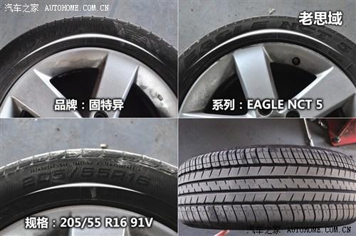 汽车之家 东风本田 思铭 2012款 1.8L AT