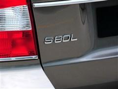 沃尔沃 长安沃尔沃 沃尔沃S80L 2012款 2.0 T5 智尊版
