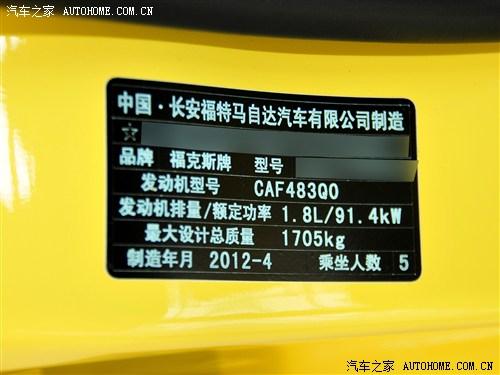 福特长安福特福克斯2012款 两厢经典 1.8L AT基本型