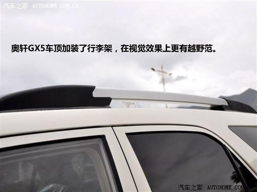 吉奥 广汽吉奥 奥轩GX5 2012款 2.4 汽油手动四驱天窗版