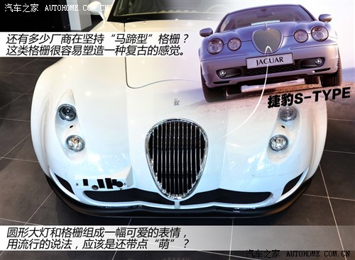 威兹曼 威兹曼 威兹曼GT 2012款 MF5