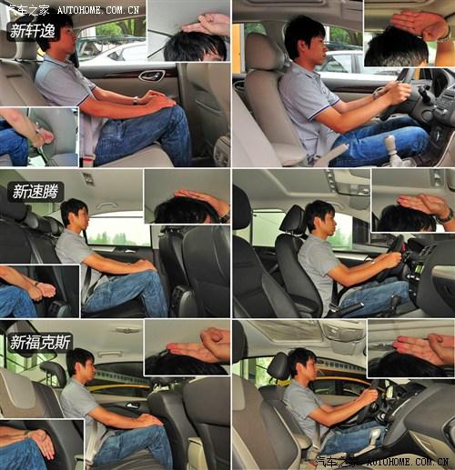 日产 东风日产 轩逸 2012款 1.8XL 手动豪华版