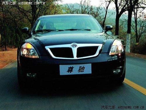 汽车之家 华晨中华 中华尊驰 2007款 1.8MT 豪华型