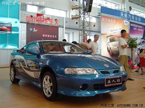 吉利 吉利汽车 美人豹 2005款 1.3L自助版