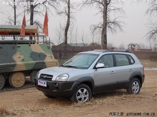 汽车之家 北京现代 途胜 2.0四驱手动豪华型