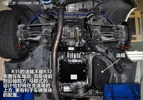 【图】日产gt-r2010款四驱结构_汽车之家
