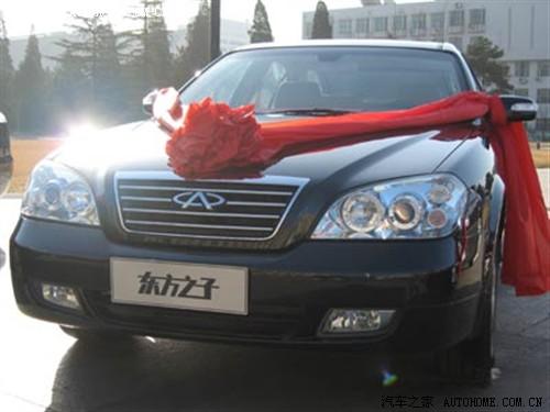 汽车之家 奇瑞汽车 东方之子 2006款 2.0AT 尊贵型