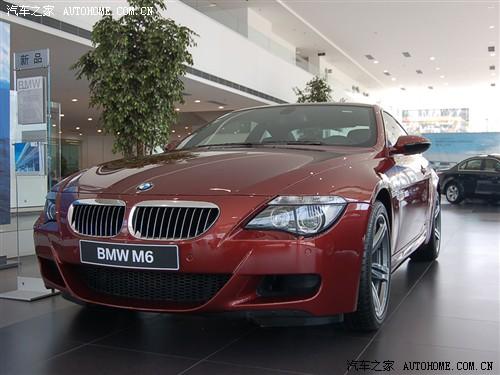 宝马 宝马M 宝马M6 2006款 M6