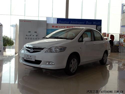 这两个月,从雅阁到飞度和思迪,广州本田陆续推出旗下车型的小改