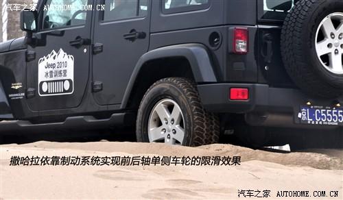 汽车之家 进口吉普 牧马人 08款 3.8四门版 SAHARA