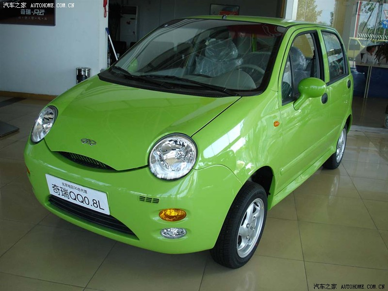 Chery QQ3 Archive China Car Forums