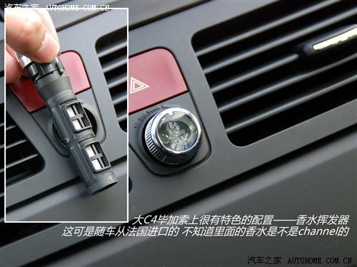 汽车导航安装接线背景图