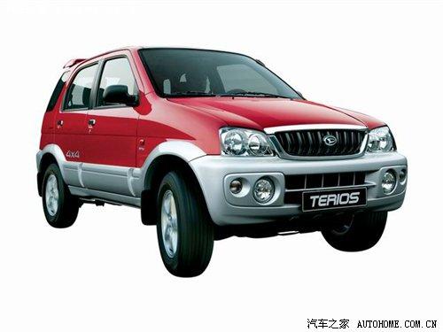 汽车之家 一汽丰田 特锐 2004款 1.3L MT两驱 豪华型