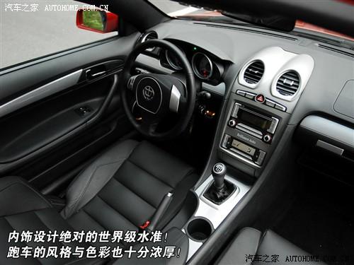 汽车之家 华晨中华 中华酷宝 1.8t自动运动型