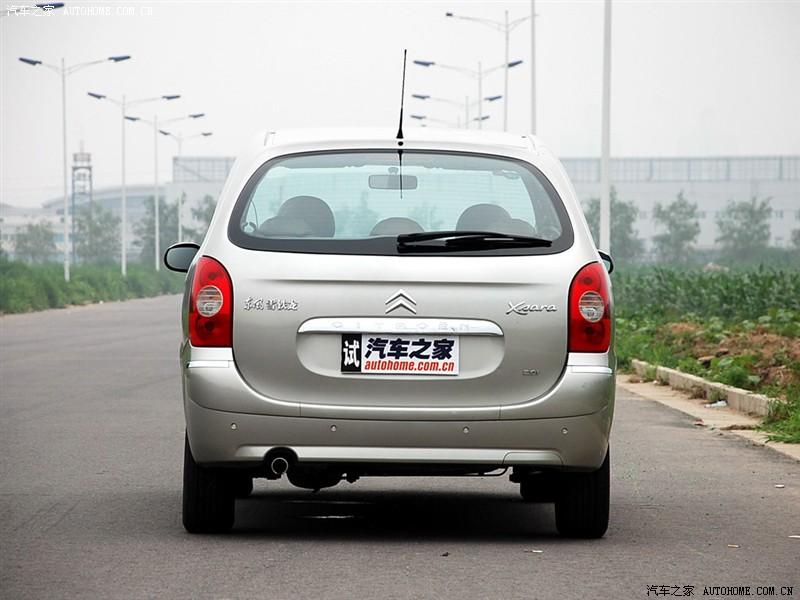 [SUJET OFFICIEL][CHINE/BRESIL] Citroën Xsara Picasso Restylé U_2771687297595