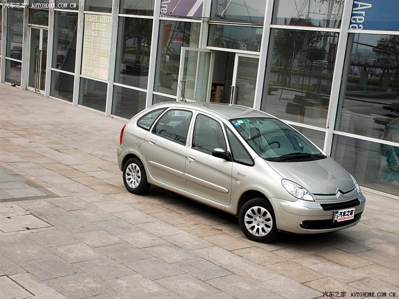 [SUJET OFFICIEL][CHINE/BRESIL] Citroën Xsara Picasso Restylé U_2771952371753