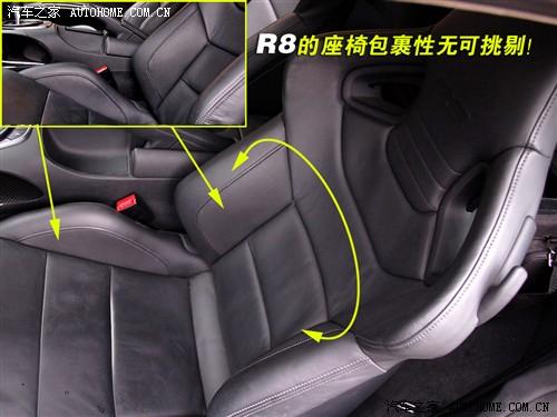 【图】奥迪r8内饰_奥迪r8座椅_空间_乘坐空间_汽车之家