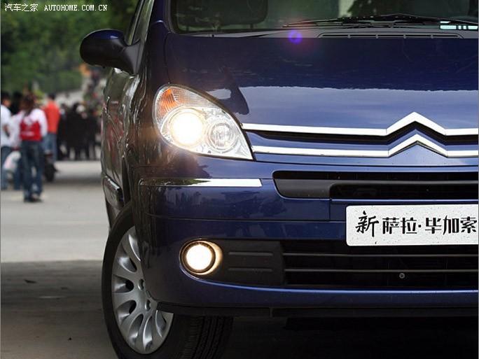 [SUJET OFFICIEL][CHINE/BRESIL] Citroën Xsara Picasso Restylé U_2900249940046