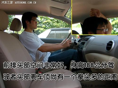 汽车之家 东风日产 骊威 1.6gs at超能型