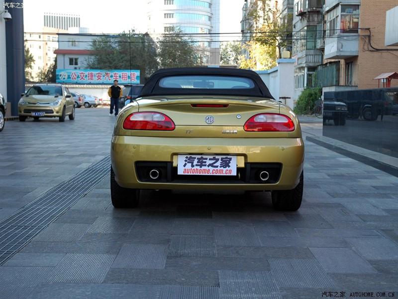 南京MG名爵TF敞篷跑车高清图片