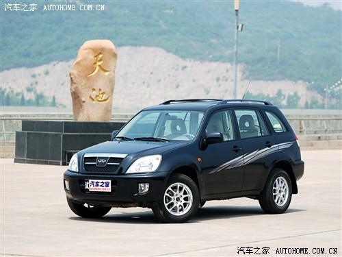汽车之家 奇瑞汽车 瑞虎3 1.8 手动豪华型