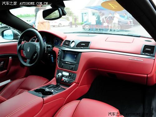 汽车之家 玛莎拉蒂 GranTurismo GT 4.2