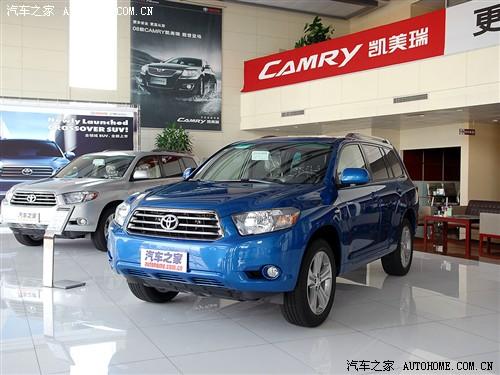 汽车之家 进口丰田 进口汉兰达 07款 sport luxury(运动豪华型)