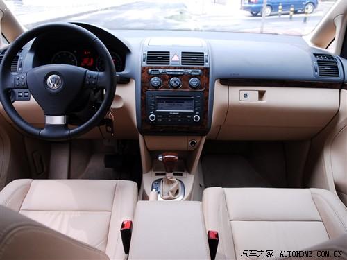汽车之家 上海大众 途安 1.8t智尊版自动5座