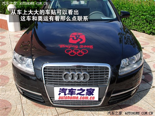 An one steam Ao Di of the car Ao Di A6l 2.0t is automatic standard type