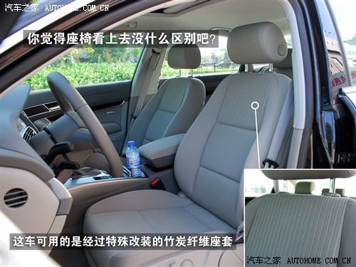 汽车之家 一汽奥迪 奥迪a6l 2.0t 自动标准型