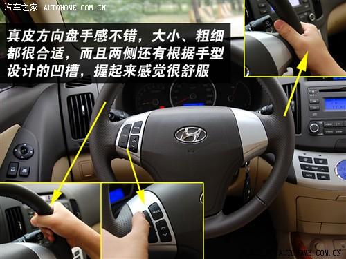 汽車之家 北京現代 ELANTRA悅動 1.6 GLS AT