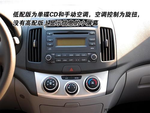 车内中控按键图解
