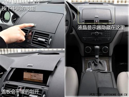 奔驰c2002011款中控台按钮图解