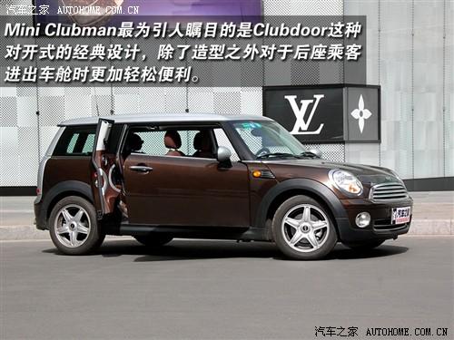 MINI MINI MINI CLUBMAN 2007款 1.6L Excitement