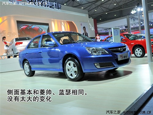 The Yue of water chestnut of V3 of domestic southeast car of the car is basic model
