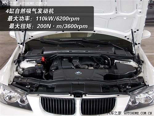 宝马3系 2019款 车型详解 > 动力系统  相关车型:宝马3系 2008款 320i
