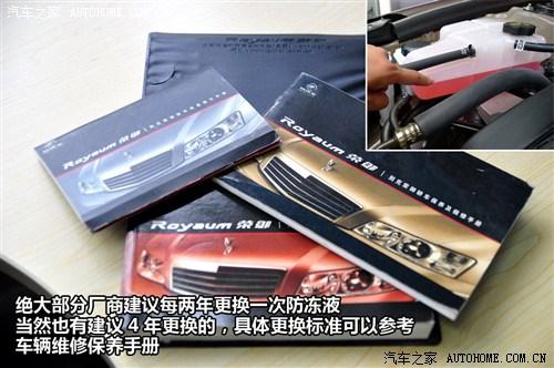 宝马 华晨宝马 宝马3系 2005款 320i时尚型木内饰