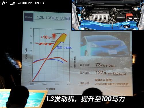 飞度电子扇低速继电路图