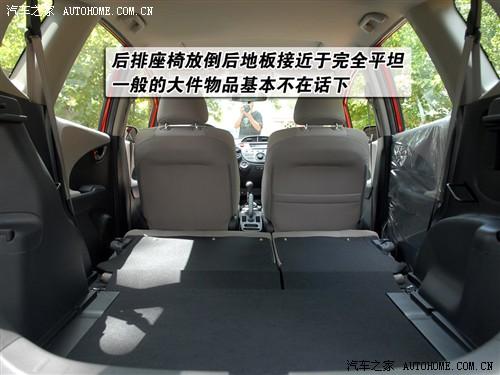本田广汽本田飞度2008款 1.5L 手动豪华版