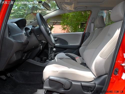 『新飞度前排座椅空间』-经济实惠家用之选 四款省油小型车推荐高清图片