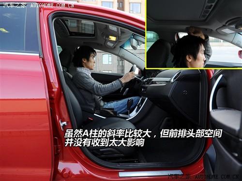 汽车之家 上海汽车 荣威550 08款 550g 1.8t 品仕版