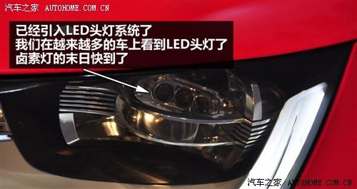 汽车之家 进口奥迪 奥迪a1 08款 基本型