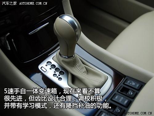 汽车之家 英菲尼迪 ex 35 风尚版