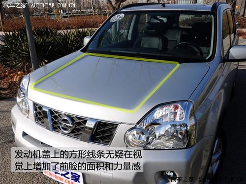 【图】省油的城市越野车 测试东风日产奇骏2.5_汽车之