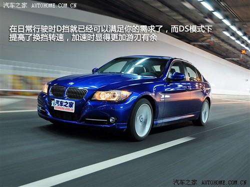 【图】宝马3系(进口)2019款发动机_扭距_功率_汽车之家